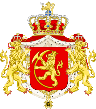 Kingdom of Norway - Kongeriket Norge - Royaume de Norvège