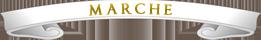 Ornements officiels - FR Marche