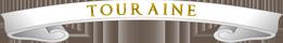 Ornements officiels - FR Touraine